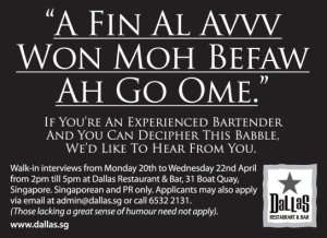 544x397xDallas-Restaurant-Recruitment-Ad_jpg_pagespeed_ic_ZzCXO2TBq6